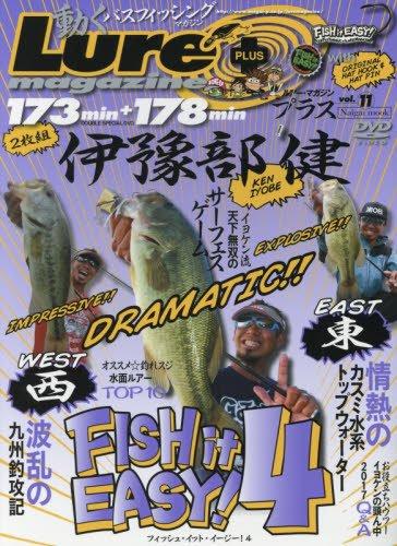 ルアー・マガジンプラス vol.11 伊豫部健FISH it EASY! 4(西&東 the (Naigai Mook)