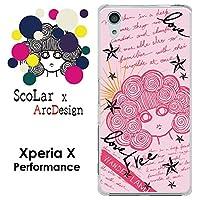 スカラー scr50146 スマホケース スマホカバー SO-04H SOV33 502SO ソニー SONY Xperia X Performance エクスペリア スカラコ グランジ ピンク かわいい ファッションブランド