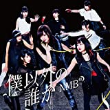 Let it snow!♪NMB48(Team BII)のジャケット