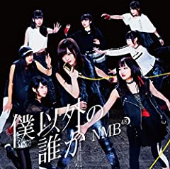 NMB48(Team BII)「Let it snow!」のジャケット画像
