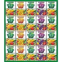 【お中元 厳選ギフト】 カゴメ 小容量 野菜飲料ギフト(20本) (包装のみ)