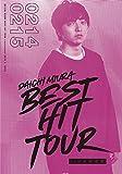 DAICHI MIURA BEST HIT TOUR in 日本武道館