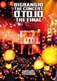 Amazon.co.jpBIGBANG10 THE CONCERT : 0.TO.10 -THE FINAL-(DVD(2枚組)+スマプラムービー)