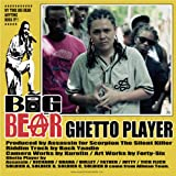 GHETTO PLAYER -Single