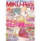 MIKU-Pack music & artworks feat.初音ミク 07 [雑誌]