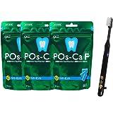 【日本製歯ブラシ1本付き】ポスカエフ POs-Ca F 100g × 3袋( ペパーミント ) 歯科専用ガム