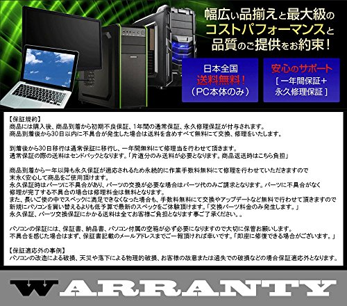 『UフォレストPC 第9世代 Core i7搭載ゲーミングデスクトップパソコン【CPU Core i7 9700F/メモリ8GB/SSD240GB/HDD2TB/DVDマルチドライブ搭載/GTX1660/OS Windows10】 (ブラック【Windows10単品】)』の6枚目の画像