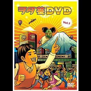ヲタ芸DVD VOL.1 by V.A. (B0029WFJDU) | Amazon price tracker / tracking, Amazon price history charts, Amazon price watches, Amazon price drop alerts