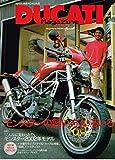 Ducati magazine vol.8 (エイムック 527 RIDERS CLUB別冊)