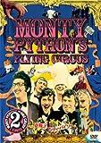 空飛ぶモンティ・パイソン Vol.2 [DVD]