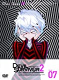 DEVIL SURVIVOR 2 the ANIMATION (7) [DVD]