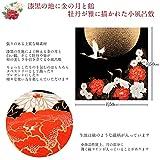 《ネコポス対応》(キステ) Kisste 和の古典柄が美しく描かれた小風呂敷 * 風花 * 飛翔鶴 5-4-02181 画像