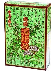 自然健康社 減脂茶?箱 2g×64パック カップ出し用ティーバッグ