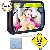 Godinexile 車用 ベビー 赤ちゃんミラー みてみてミラー インサイトミラー ベビー 大判(サイズ:300×190mm) 凸面鏡 大視野後ろに向かず子供の様子を確認 360度回転 ガラス飛散防止 Baby in Carの吸盤タイプ付
