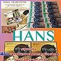 【NEW】ダムト クルミ・ハトムギ茶( 18g*50包 )900g 【お得商品】【韓国食品・お茶】
