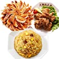 大阪王将チャーハンセット 人気チャーハン10袋、肉餃子50個、から揚げ400gのお得なグルメセット!