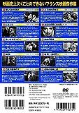 フランス映画パーフェクトコレクション 巴里の屋根の下 DVD10枚組 ACC-129 画像