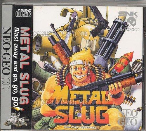メタルスラッグ NCD 【NEOGEO】