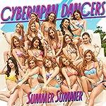 【早期購入特典あり】Summer Summer(初回限定盤)(DVD付)【特典:未定】
