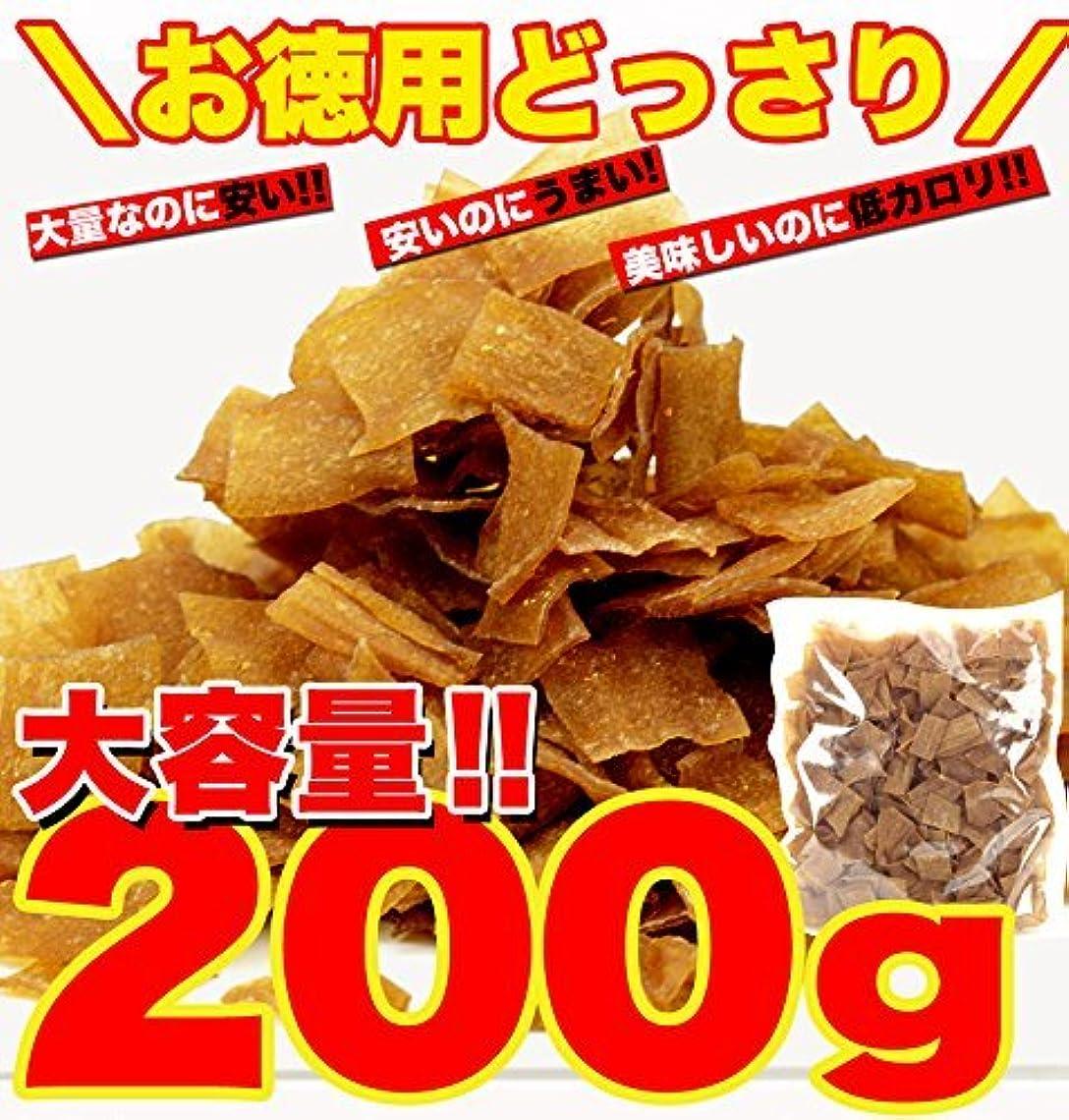 したがってほこりっぽい伝記国産こんにゃく使用!!群馬県下仁田のこんにゃくの名店が作るこだわりの「こんにゃくチップ」です!  お徳用☆ダイエットこんにゃくチップ200g