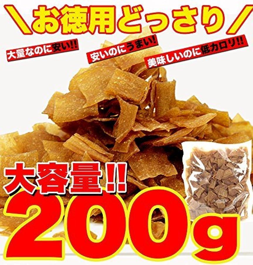 国産こんにゃく使用!!群馬県下仁田のこんにゃくの名店が作るこだわりの「こんにゃくチップ」です!  お徳用☆ダイエットこんにゃくチップ200g