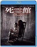 死霊館 [WB COLLECTION][AmazonDVDコレクション] [Blu-ray]