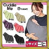 Cuddle Me(カドルミー) ソリッド ニットのベビースリング 新生児?24か月向け Lサイズ(使用者身長170cm?) ローズ・10055326 【人気 おすすめ 】