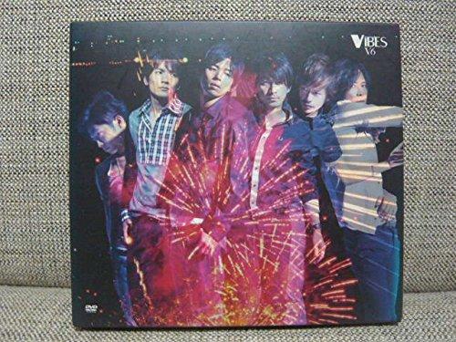 VIBES (初回限定盤) [DVD]の詳細を見る