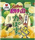 カルビー ポテトチップス 醤油香るかぼす味(大分県) 55g×12袋
