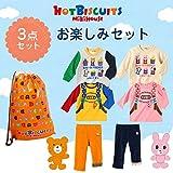 ミキハウス ホットビスケッツ (MIKIHOUSE HOT BISCUITS) ハッピーパック3点セット (福袋) 74-9920-782 (100, ピンク)