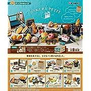 ぷちサンプル BAKERY PETIT