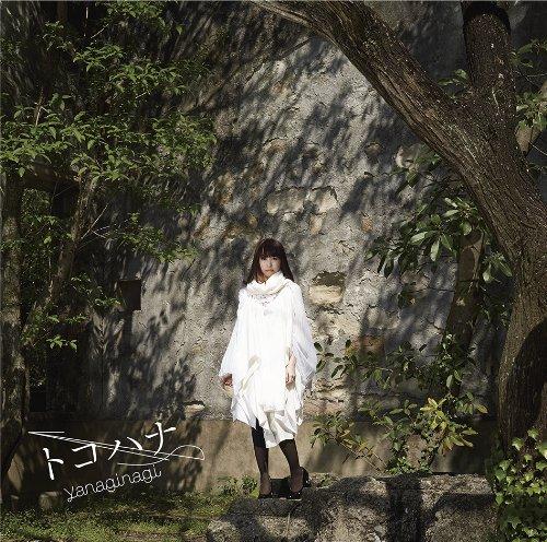 トコハナ(通常盤)TVアニメ(ブラック・ブレット)エンディングテーマ
