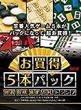 マグノリア お買得5本パック 囲碁・将棋・麻雀・花札・トランプ New