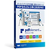Wondershare PDFelement(Windows版)標準版 永久ライセンス PDF編集PDF変換 PDF作成 |ワンダーシェアー