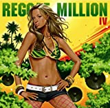 DANCEHALL PREMIER presents REGGAE MILLION IV