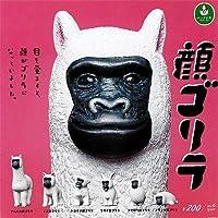 顔ゴリラ 全6種セット パンダの穴 タカラトミーアーツ ガチャポン ガチャガチャ ガシャポン