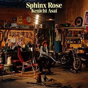 Sphinx Rose(初回生産限定盤)(DVD付)
