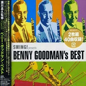 スウィング!presents ベニー・グッドマン・ベスト