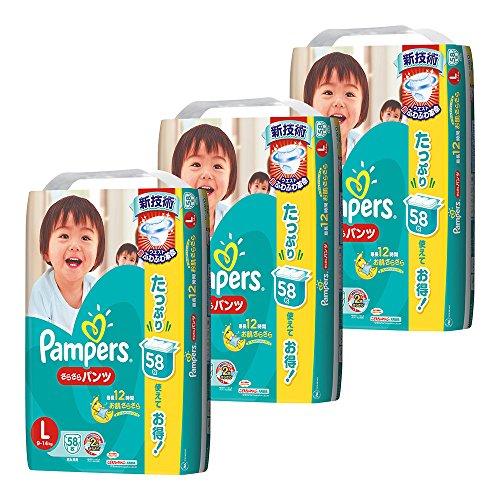 【ケース販売】 パンパース おむつ Lサイズ (9~14kg) さらさらパンツ 174枚(58枚×3パック)をアマゾンで購入