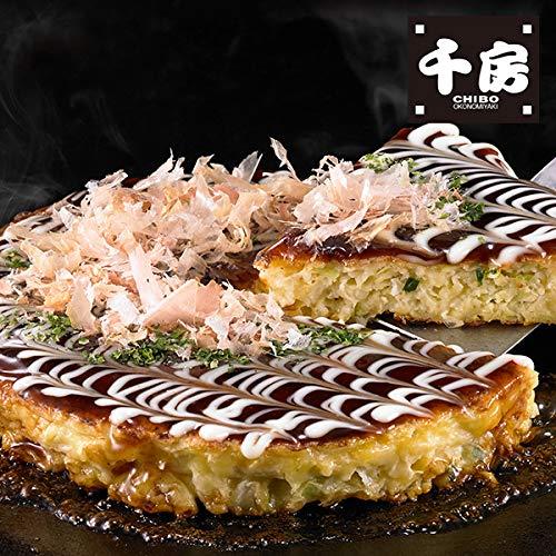 お取り寄せ グルメ 人気商品 千房 グルテンフリー お好み焼 (豚玉新味) (10枚セット)