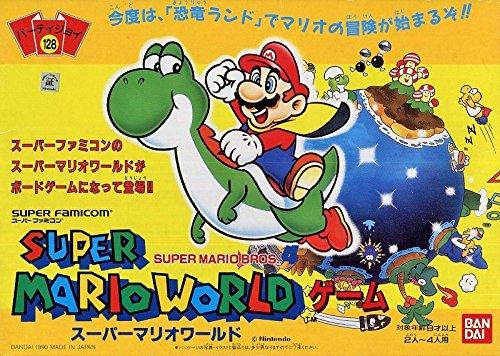 パーティジョイ 128 スーパーマリオワールドゲーム