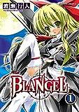 BLANGEL1 (ヴァルキリーコミックス)