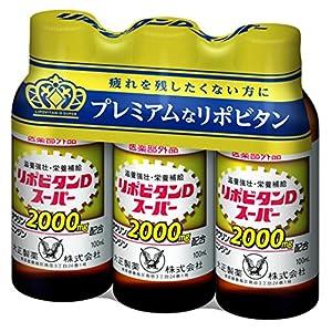 大正製薬 リポビタンDスーパー100ml×3本×15 [指定医薬部外品]