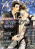 コミック AQUA (アクア) 2012年 04月号 [雑誌]