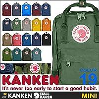 (フェールラーベン)FJALL RAVEN kanken 23561 ミニ 7L バックパック リュック k (並行輸入品)
