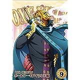 ONE PIECE ワンピース 19THシーズン ホールケーキアイランド編 piece.9 DVD