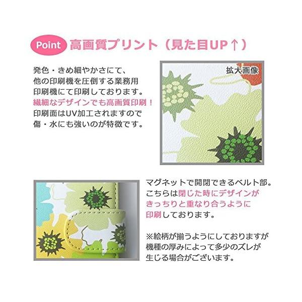 mitas iPhone X ケース 手帳型 ...の紹介画像4