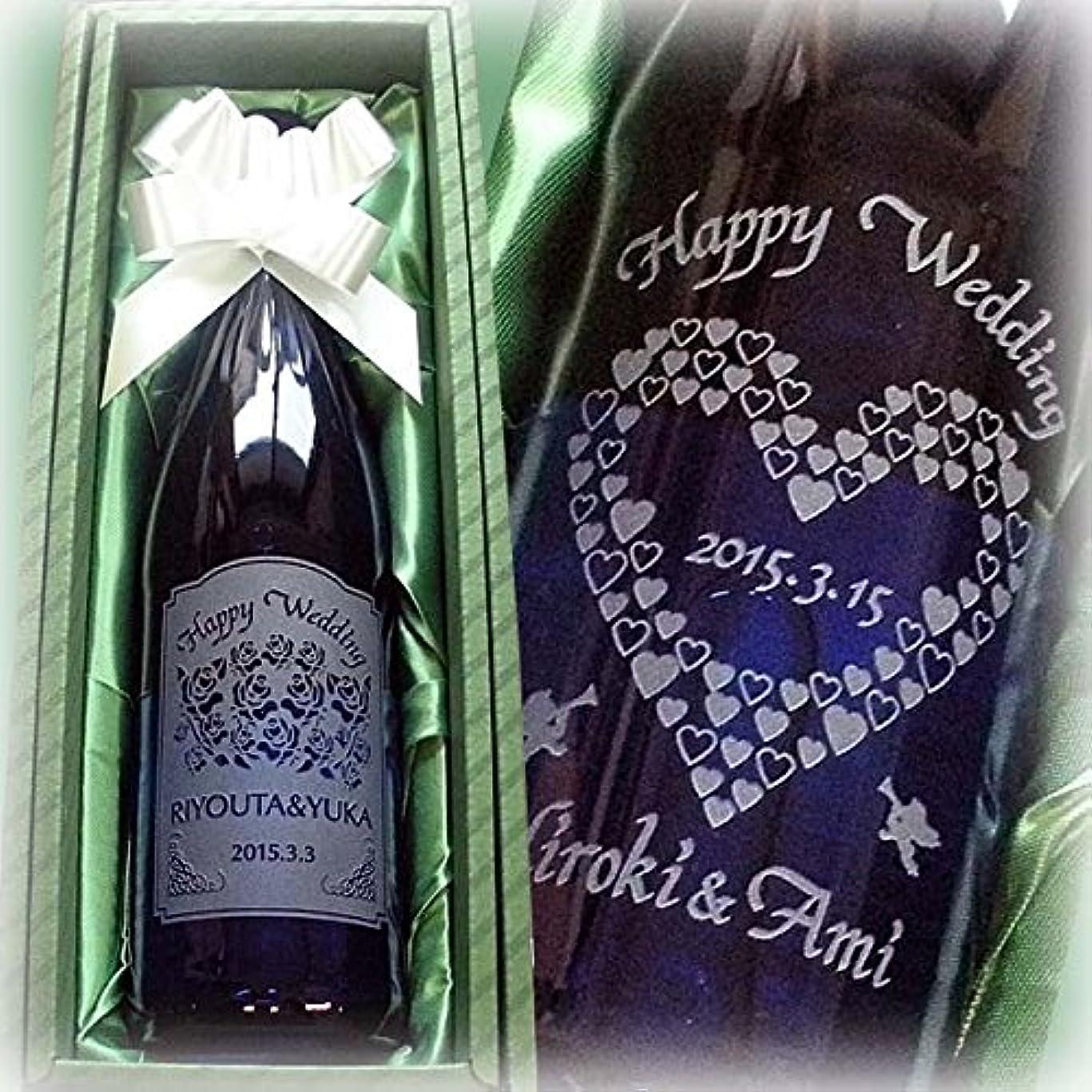 経営者誓う仕事に行く名入れ ワインA 誕生日 プレゼント お酒 男性 女性 名前入り 彫刻 ワイン(リープフラウミルヒ白ワイン750ml)