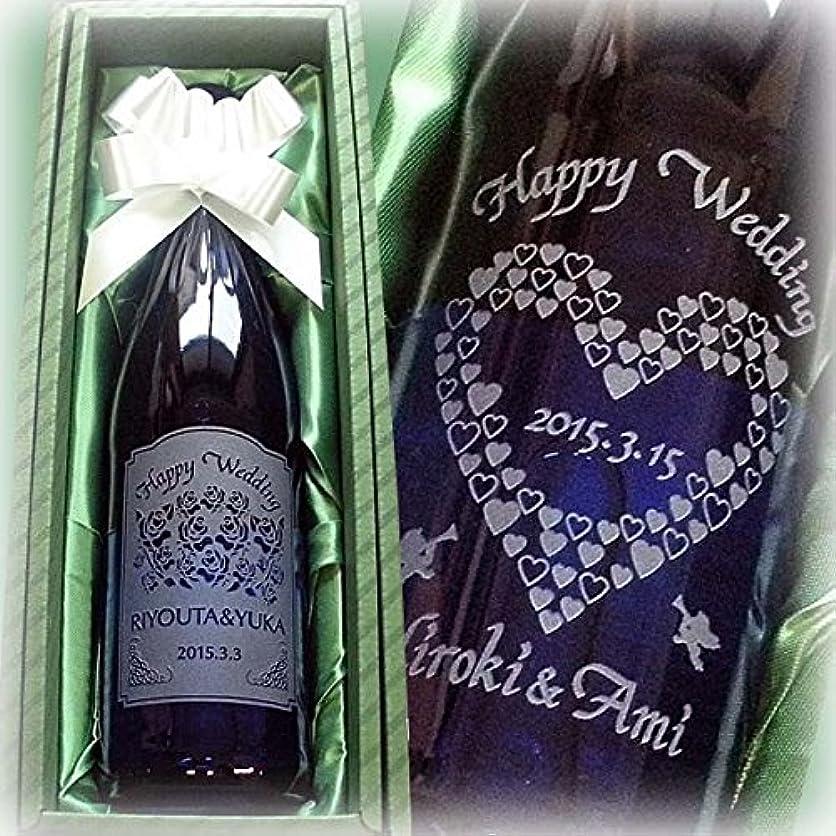 薬を飲む草裕福な名入れ ワインA 誕生日 プレゼント お酒 男性 女性 名前入り 彫刻 ワイン(リープフラウミルヒ白ワイン750ml)
