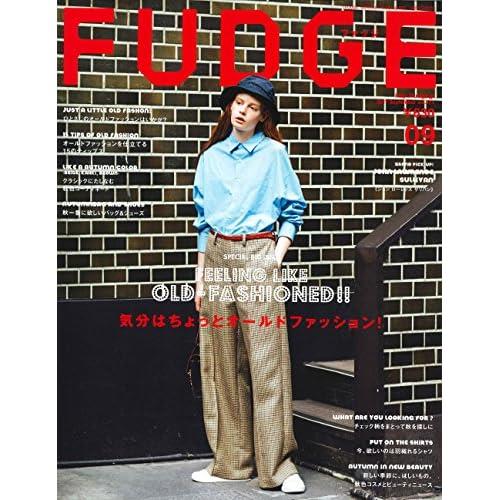 FUDGE (ファッジ) 2017年 9月号 [雑誌]